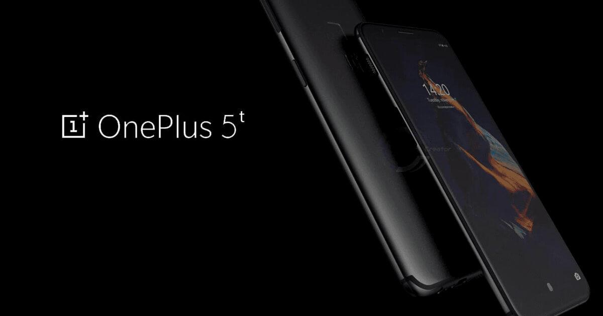 OnePlus 5T, annuncio confermato per il 16 novembre